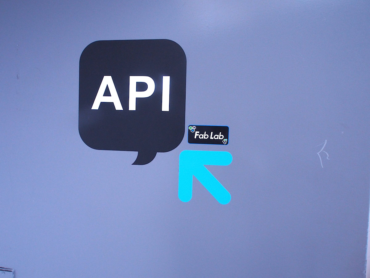 La sala API