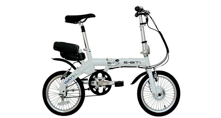 Una foto di una bici elettrica ripiegabile Wayel della serie Ebit-S