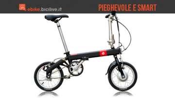 Una foto promozionale per la bici elettrica pieghevole CMYK