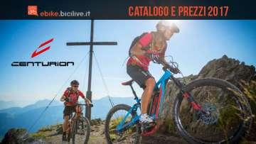 Bici elettriche Centurion: catalogo e listino prezzi 2017