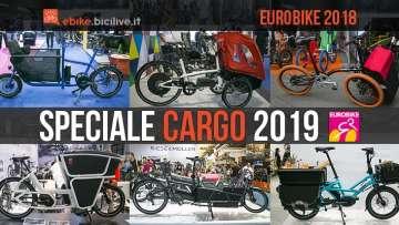 bici cargo elettriche viste a eurobike