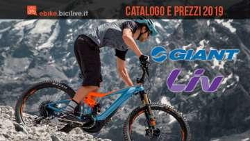 eBike Giant e Liv 2019: catalogo e listino prezzi