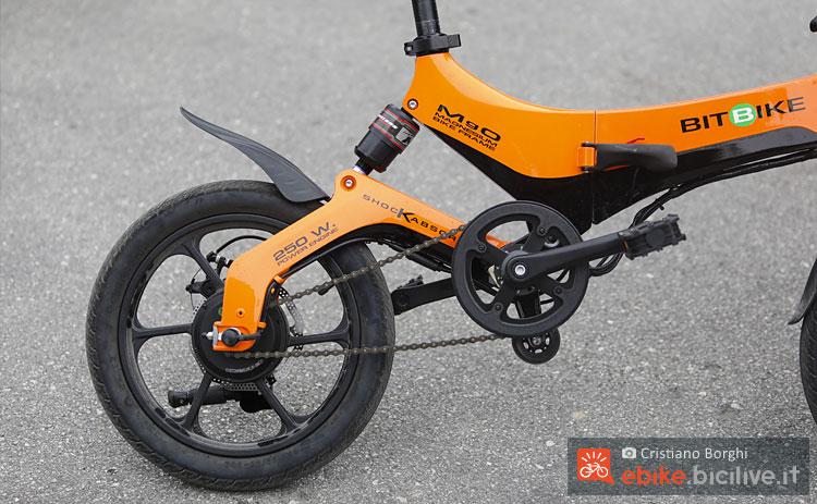 ammortizzatore della bici elettrica pieghevole