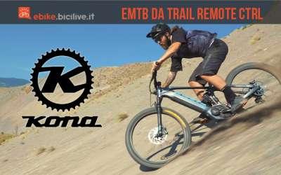 ebike biciclette elettriche a pedalata assistita. Black Bedroom Furniture Sets. Home Design Ideas