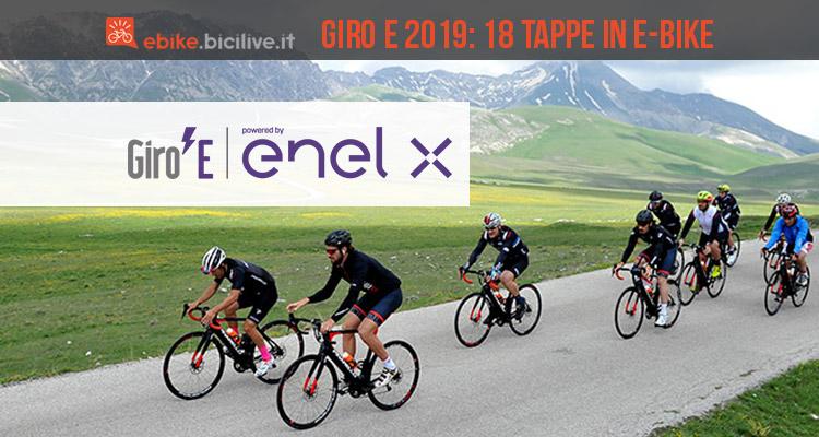 Il Giro E 2019, in e-bike per 18 tappe sullo stesso percorso del Giro d'Italia