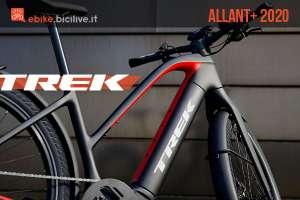 La novità elettrica urban di Trek: Allant+ 2020
