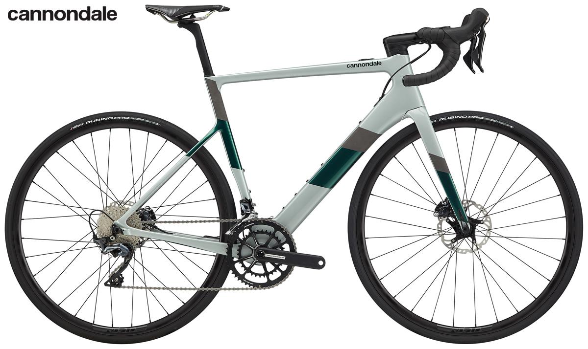Una e-bike da corsa a pedalata assistita Cannondale SuperSix EVO Neo 2 gamma 2020