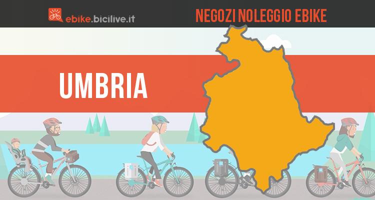 Negozi dove noleggiare bici elettriche in Umbria