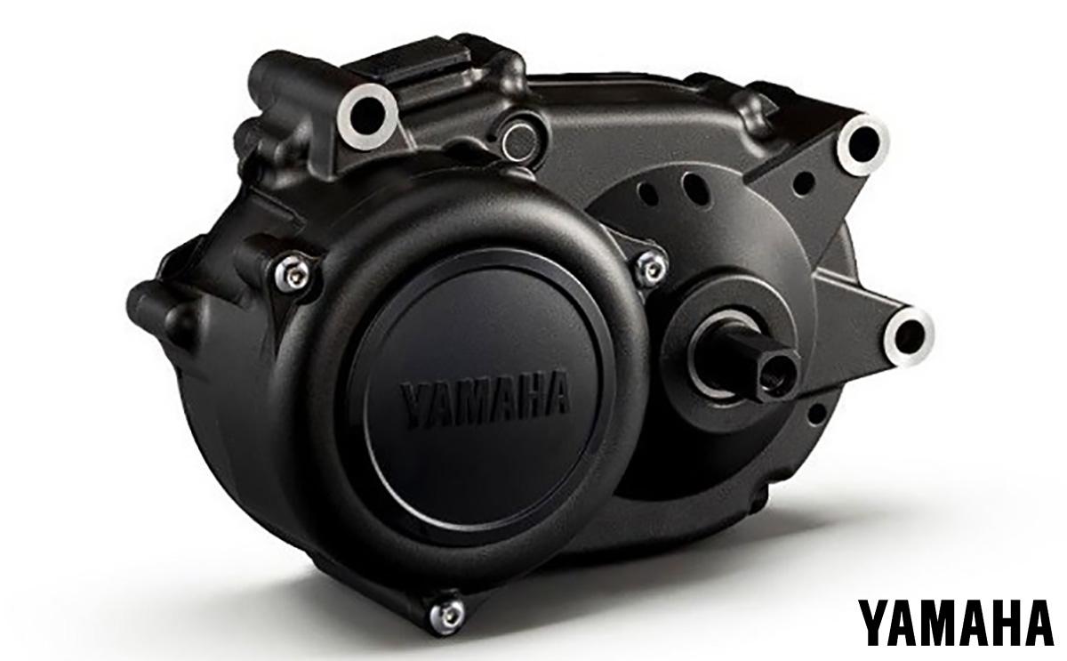 Dettaglio del nuovo motore Yamaha Serie PW CE
