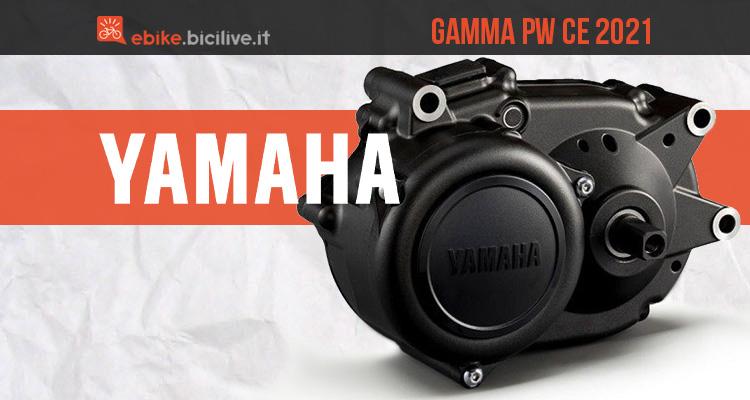 Nuova gamma di motori per ebike Yamaha PW CE 2021
