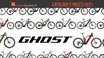 Il catalogo e il listino prezzi delle ebike Ghost 2021