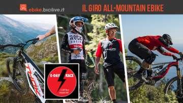 Il Giro d'Italia All-Mountain ebike 2021
